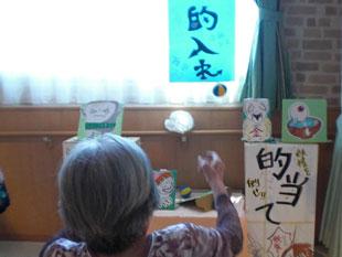 神戸市西区のデイサービスイベント夏祭り
