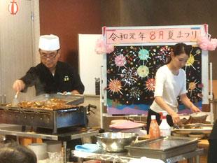 神戸市西区のデイサービスイベント焼きそば実演