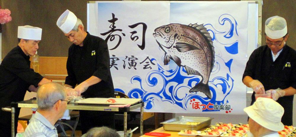神戸市で寿司の実演イベント